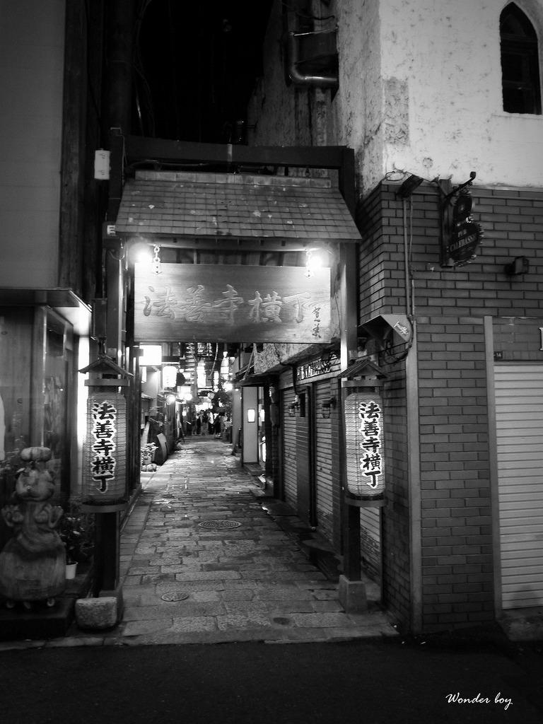 法善寺横丁.jpg