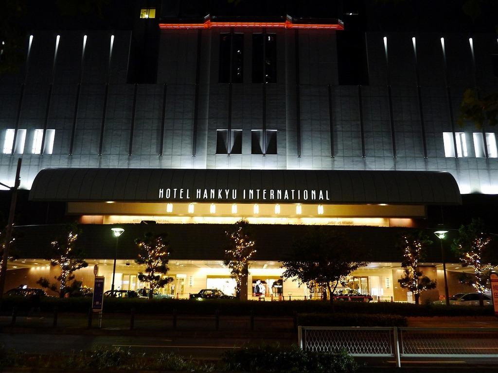 ホテル阪急インターナショナル.jpg